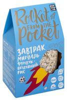 """Мюсли """"Rocket from the Pocket. Миндаль, фундук и воздушный рис"""" (270 г)"""