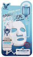 """Тканевая маска для лица """"Aqua Deep"""" (23 мл)"""