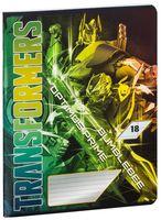 """Тетрадь в линейку """"Transformers Prime"""" 18 листов"""