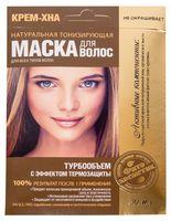 """Маска для волос """"Крем-хна. Турбообъем"""" (30 мл)"""