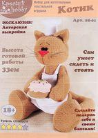 """Набор для шитья из ткани """"Котик"""""""