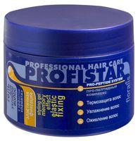 """Гель для укладки волос """"С эффектом памяти"""" эластичной фиксации (300 мл)"""