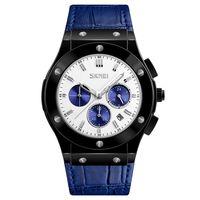 Часы наручные (синие; арт. 9157)