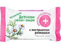 Крем-мыло детское с экстрактом ромашки (70 г)
