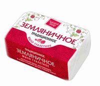"""Мыло """"Земляничное"""" (180 г)"""