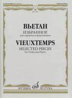 Вьетан. Избранное для скрипки и фортепиано