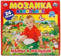 """Пазл напольный """"Мамы и малыши"""" (24 элемента)"""