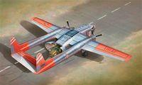 """Военно-транспортный самолет """"C-119C Flying Boxcar"""" (масштаб: 1/72)"""