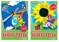 Картон цветной (А4; 5 листов; 5 цветов; арт. 11-405-240 Д; в ассортименте)
