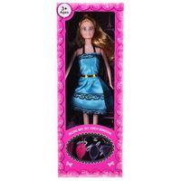 "Кукла ""Accessories"" (арт. DV-T-1088)"