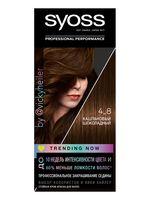 """Крем-краска для волос """"Syoss"""" тон: 4-8, каштановый шоколадный"""