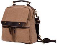 Рюкзак П1449 (7,3 л; бежевый)