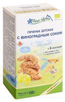 """Печенье детское """"Fleur Alpine Organic. С виноградным соком"""" (150 г)"""
