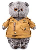 """Мягкая игрушка """"Басик в куртке-косухе"""" (30 см)"""