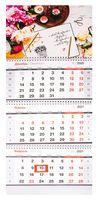 """Календарь настенный квартальный на 2021 год """"Пионы"""" (29,5х70 см)"""