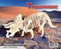 """Сборная деревянная модель """"Трицератопс"""""""