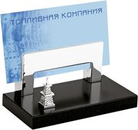 Подставка под визитки с нефтяной вышкой