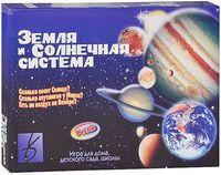 """Игра """"Земля и солнечная система"""""""