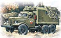 Подвижный командный пункт Зил-157 (масштаб: 1/72)