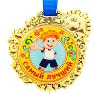 """Медаль пластмассовая """"Самый лучший"""" (6,5х7 см)"""