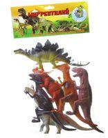 """Набор фигурок """"Динозавры"""" (арт. ВВ1617)"""