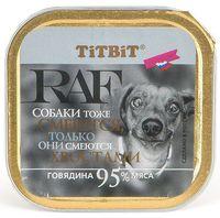 """Консервы для собак """"RAF"""" (100 г; говядина)"""