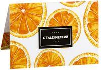 """Обложка на студенческий билет """"Апельсины"""""""