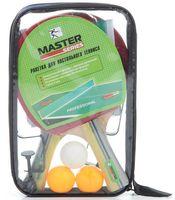 Набор для игры в теннис (с сеткой; арт. Т9641)