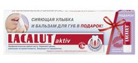 """Набор гигиенический """"Aktiv"""" (паста, бальзам)"""