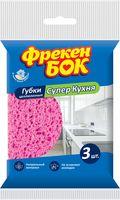 """Губка для мытья посуды целлюлозная """"Суперкухня"""" (3 шт.; 140х98х10 мм)"""