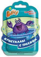 """Кристаллы для купания детские """"С треском"""""""