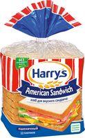 """Хлеб пшеничный """"American Sandwich"""" (470 г)"""