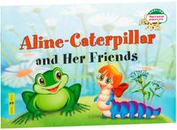 Aline-Caterpillar and Her Friends
