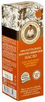 """Масло для волос """"100% натуральное золотое сибирское"""" (100 мл)"""
