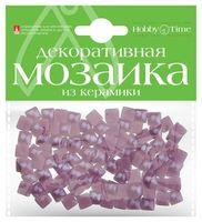 Мозаика декоративная из керамики №21 (8х8 мм; 100 шт.; лиловый)