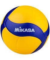 Мяч волейбольный V300W FIVB Appr