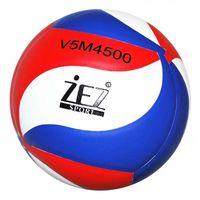 Мяч волейбольный (арт. V5M4500)