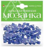 Мозаика декоративная из керамики №24 (8х8 мм; 100 шт.; синий)