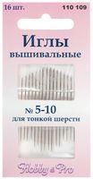 Иглы для шерсти (16 шт.; арт. 110109)