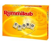 Руммикуб (с буквами)