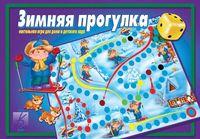 "Игра ""Зимняя прогулка"""