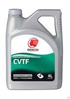 Масло трансмиссионное Idemitsu CVTF (4 л)