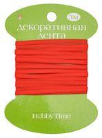 """Лента атласная """"Hobby Time"""" (красная; 3 мм; 3 м)"""