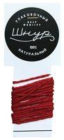 Шнур декоративный (2 м; красный)