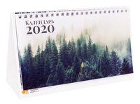 """Календарь настольный перекидной на 2020 год """"Forest"""" (15,5х21 см)"""