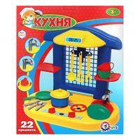 """Игровой набор """"Кухня"""" (арт. 2117)"""