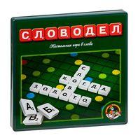 Словодел (арт. 01347)