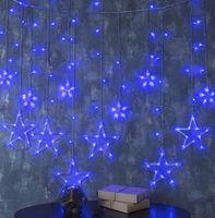"""Гирлянда """"Звёзды"""" (138 лампочек; арт. 25131897)"""
