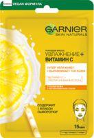 """Тканевая маска для лица """"Увлажнение+Витамин С"""""""