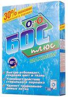 """Отбеливатель сухой для белья """"Бос-Плюс Maximum"""" (600 г)"""